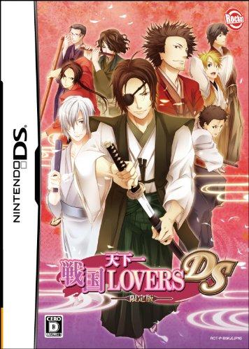 【ゲーム 買取】天下一★戦国Lovers DS(限定版)