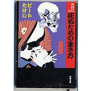 Kyoso tanjo movie