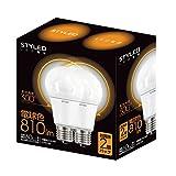 STYLED LED電球 E26口金 2個パック 一般電球 全方向タイプ 9.8W 810lm (電球色相当・電球60W相当) LLDAL9O1P2