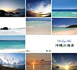 ポストカード(10種)4Kカメラ映像 HealingBlue  沖縄の海岸 - 1 -