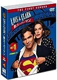 LOIS&CLARK / 新スーパーマン 〈ファースト〉 セット1 [DVD]