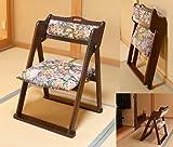 和室用椅子 折り畳み式 御仏前にも使える座面高さ約35cmの和風椅子