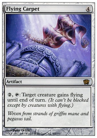 Magic: The Gathering - Flying Carpet - Eighth Edition - Foil front-548659