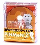 PiNMeN 2 [DVD]