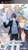 BROTHERS CONFLICT Brilliant Blue (通常版)特典なし