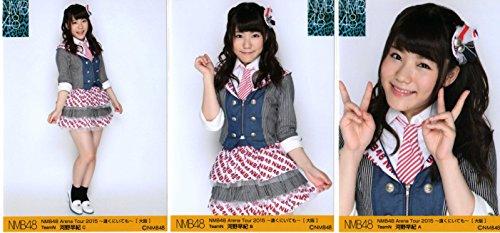 NMB48 ArenaTour 2015~遠くにいても~ 大阪会場3枚 コンプ 河野早紀