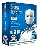 ESET パーソナル セキュリティ 2014