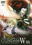 新機動戦記ガンダムW 4 [DVD]