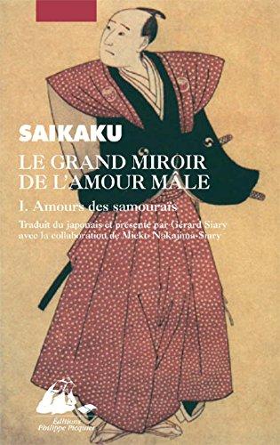 Le Grand miroir de l'amour mâle I - Amours des samouraïs: La coutume de l'amour garçon dans notre pays