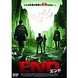 END エンド LBX-139 [DVD]