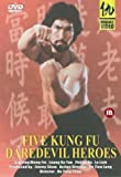echange, troc Five Kung Fu Daredevil Heroes [Import anglais]