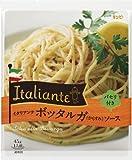 Italiante ボッタルガ(からすみ)ソース 45g×8個