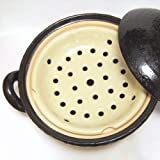 長谷園 ヘルシー蒸し鍋 (黒) 中 ZW-22