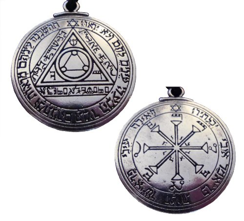 Talisman of the Sun Pendants Pagan Amulet Necklaces Planetary Jewelry