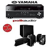 Yamaha RX-V681BL 7.2-Channel 4K Net