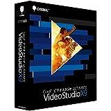 Corel VideoStudio Ultimate X9 通常版