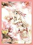 キャラクタースリーブコレクション E☆2 KEI 「桜」