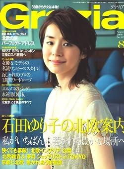 Grazia (グラツィア) 2008年 08月号 [雑誌]