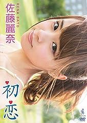 ��ƣ���� �ؽ���� [DVD]