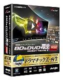 BD&DVD 再生 ArcSoft Theatre 2 Plus