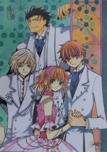 Tsubasa Reservoir Chronicle Poster 4457