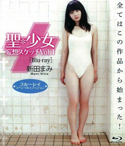 聖*少女 妄想スケッチ Vol.1(Blu-ray Disc)