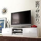 マストバイ テレビ台 ロビン 幅150cm・ホワイト・前板鏡面タイプ・背面収納付 M0600002wh