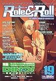 Role&Roll(ロール&ロール) Vol.19