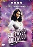 Bollywood/Hollywood [DVD] [Import]