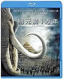 ������1��ǯ [Blu-ray]