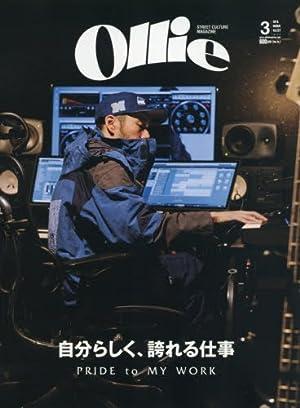 Ollie(オーリー) 2018年 3 月号