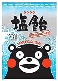 オークラ製菓 くまモンの塩飴 90g×10袋