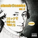 シューベルト: ピアノ・ソナタ第16番 - 第1楽章