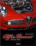 echange, troc Walter Hönscheidt - Alfa Romeo : Depuis 1910