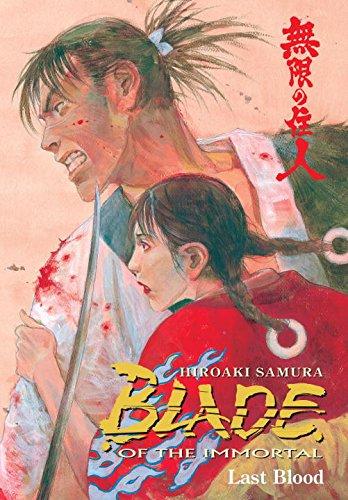 Blade of the Immortal Volume 14: Last Blood