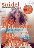 snidel 2010 Spring/Summer Collection (e-MOOK)