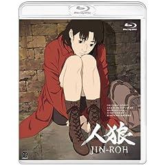 �l�T JIN-ROH (������) [Blu-ray]