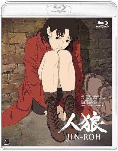 人狼 JIN-ROH 【廉価版】 [Blu-ray]