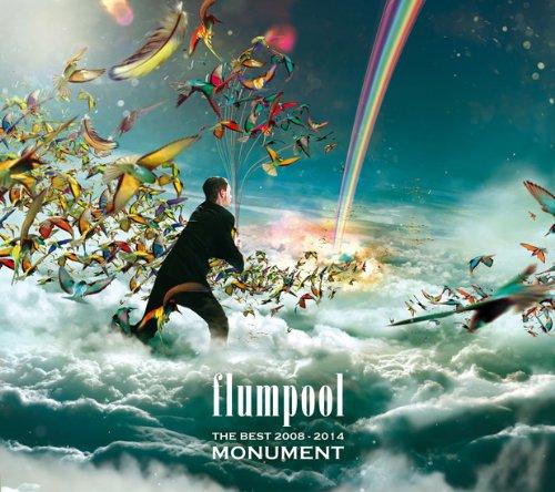 The Best 2008-2014「MONUMENT」【初回限定盤】(2CD+DVD)   (外付け特典は付きません。)