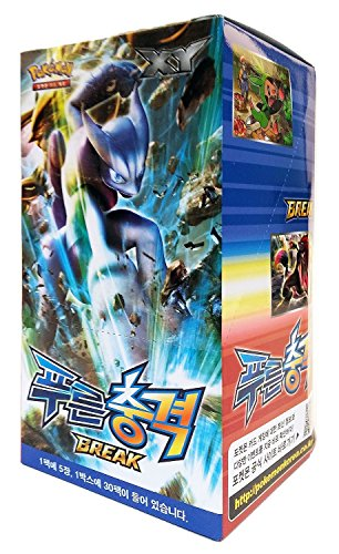 Pokemon-Card-XY8-Booster-Pack-Box-30-Packs-in-1-Box-BLUE-IMPACT-Korea-Version-TCG