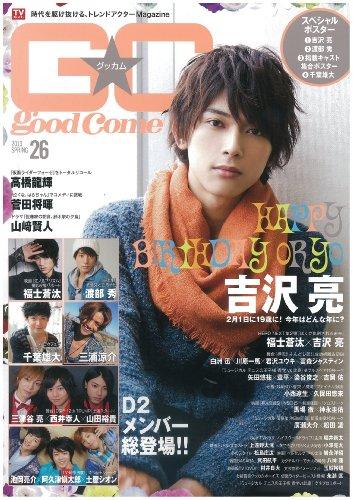 GOOD☆COME Vol.26