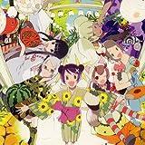 ひまわりっ!キャラクターボーカルアルバム 霞の里唄祭りっ!