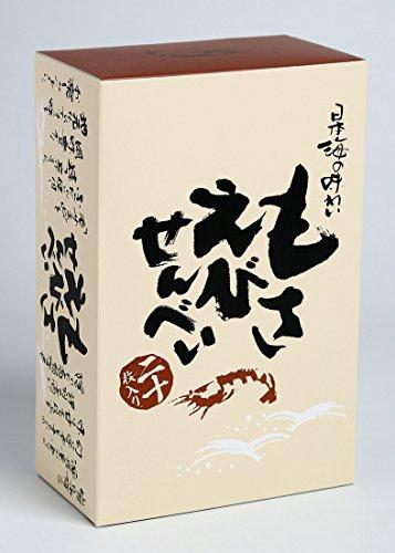 幻の海老 もさえびせんべい(20枚入り)1箱