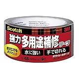 3M(住友スリーエム) 超強力多用途補修テープ ダクトシールテープ (DUCT-09) 48×9m