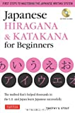 img - for Japanese Hiragana & Katakana for Beginners: First Steps to Mastering the Japanese Writing System book / textbook / text book