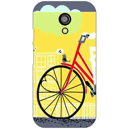 Moto G 2nd Gen Wheel Phone Cover