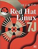 はじめてのRed Hat Linux 7J