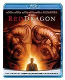 レッド・ドラゴン 【ブルーレイ&DVDセット 2500円】 [Blu-ray]