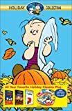 Peanuts Classic Holiday Collection (A Charlie Brown Christmas/A Charlie Brown Thanksgiving/Its the Great Pumpkin, Charlie Brown) + Inflatable Chair [VHS]