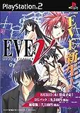 EVE new generation(通常版)
